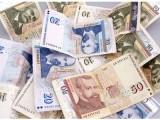 Фискалният резерв стигна 11.1 милиарда лева