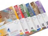 Швейцария вдига банковата тайна