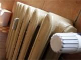 Цената за парно в София да бъде намалена с близо 6 процента от 1 юли