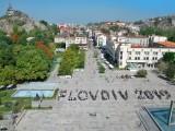Пловдив получава европейски лиценз за 2019 година