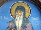 УСПЕНИЕ НА СВЕТИ ИВАН РИЛСКИ, ПОКРОВИТЕЛ НА БЪЛГАРСКИЯ НАРОД