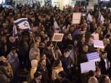 ХИЛЯДНИ ПРОТЕСТИ В ИЗРАЕЛ, ИСКАТ ОСТАВКАТА А НЕТАНЯХУ