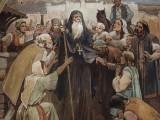 ЦЪРКВАТА ПОЧИТА ЕВТИМИЙ ТЪРНОВСКИ