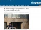 БЪЛГАРИЯ ОТНОВО В ГАРДИЪН: УБИЙСТВО ПОСРЕД БЯЛ ДЕН В НАЙ-КОРУМПИРАНАТА СТРАНА НА ЕС